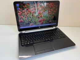 Ноутбуки - Ноутбук офисный HP 15.6 с SSD, быстрый), 0