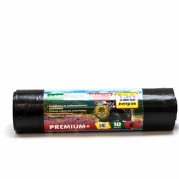 """Прочие хозяйственные товары - """"PREMIUM+"""" 120 литров, в рулоне 10 штук, ПВД,40 мкм, размер 70х110 см, черные , 0"""
