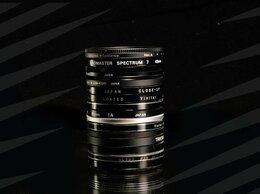 Светофильтры - Фотофильтры на 49 mm разные (Япония ) // 4010…, 0