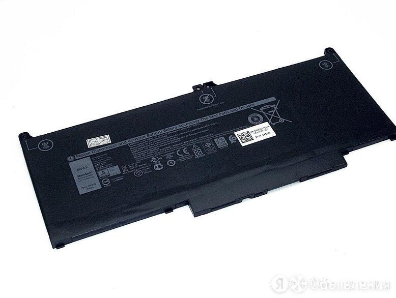 Аккумуляторная батарея для ноутбука Dell Latitude 13 5300 (MXV9V) 7.6V 7500mAh  по цене 4400₽ - Блоки питания, фото 0