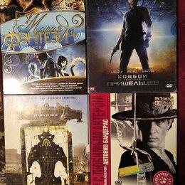 Видеофильмы - DVD-диски, фильмы разные, 0