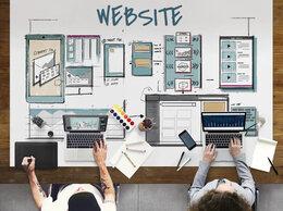 Дизайнер - Веб-дизайнер. Веб-визуализация. 1-С Битрикс, 0