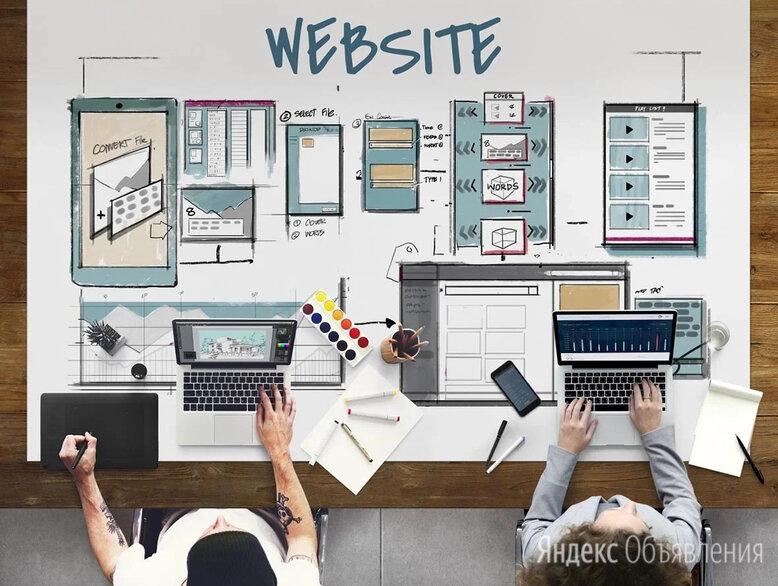 Веб-дизайнер. Веб-визуализация. 1-С Битрикс - Дизайнеры, фото 0