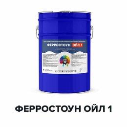 Эмали - Эмаль для нефтехранилищ, химстойкая - ФЕРРОСТОУН…, 0