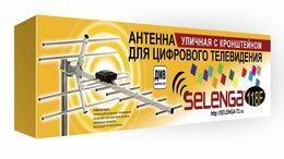 Антенны - Антенна пассивная Selenga 118F (DVB-T2) с…, 0