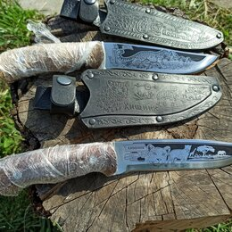 Ножи и мультитулы - Нож 65х13, 0