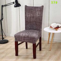Чехлы для мебели - Чехол на стул , 0