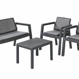 Комплекты садовой мебели - Комплект мебели Эмили Патио (Emily Patio Set) серый, 0