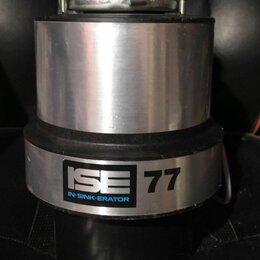 Измельчители пищевых отходов - Измельчитель пищевых отходов in sink erator lSE 77, 0