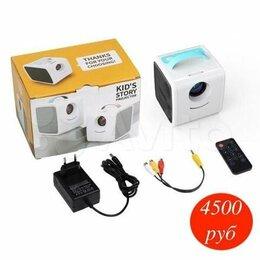 Проекторы - Портативный LED проектор Kids Story, 0