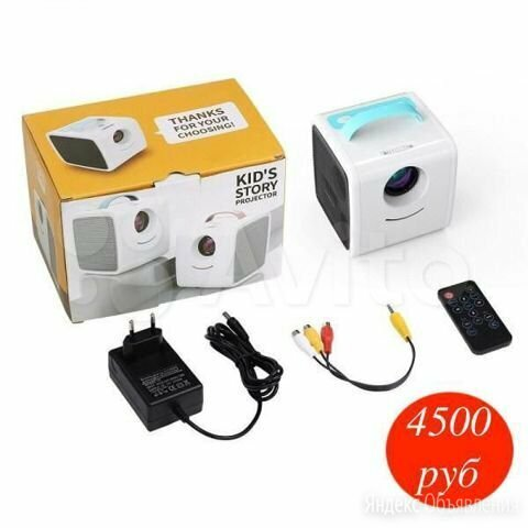 Портативный LED проектор Kids Story по цене 4500₽ - Проекторы, фото 0