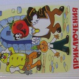 Детская литература - Приключения Чиполлино. Родари Джанни. 2007 г., 0