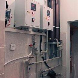 Отопительные котлы - Индукционный электрокотел отопление ИКВ, 0
