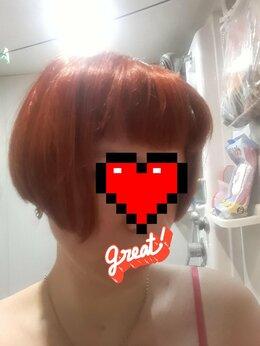 Аксессуары для волос - Парик, 0