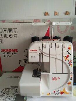 Оверлоки и распошивальные машины - Новый оверлок Janome Art Style 4057 Нижний…, 0