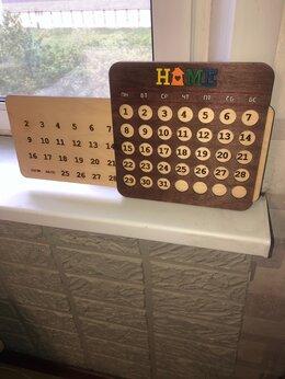 Подарочные наборы - Вечный Календарь , 0