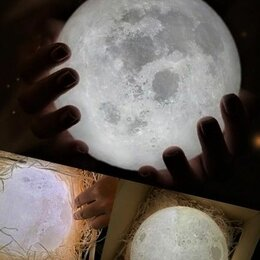 Ночники и декоративные светильники - 3d moon light светильник, 0