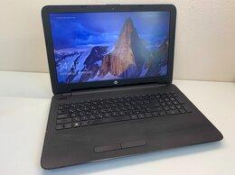 Ноутбуки - Ноутбук HP 15.6 FullHD 4x2.00/4/1000/M330, 0