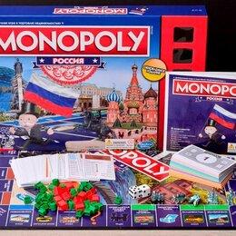Настольные игры - Монополия Россия, 0