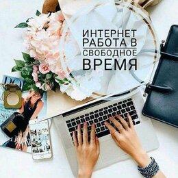 Оператор - Оператор в Интернет магазин, 0