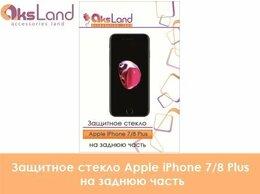 Защитные пленки и стекла - Защитное стекло Apple iPhone 7/8 Plus на заднюю…, 0