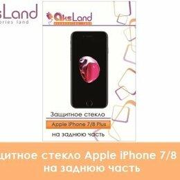 Защитные пленки и стекла - Защитное стекло Apple iPhone 7/8 Plus на заднюю частьШ01662, 0