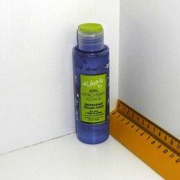 Кремы и лосьоны - Лосьон д/л Biтэкс  с пудрой цинка 115 мл, 0