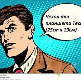 Чехлы для планшетов - Чехол для планшета Teclas (25см х 19см), 0