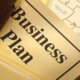 Сфера услуг - Бизнес-план, 0