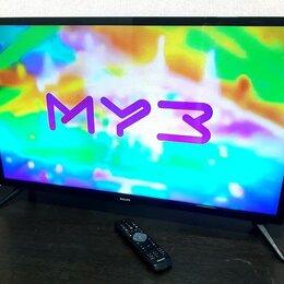 Телевизоры - Цифровой ЖК Телевизор Philips 81см с ориг пультом, 0