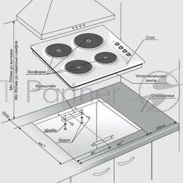 Плиты и варочные панели - Варочная поверхность Gefest СВН 3210 К21, 0