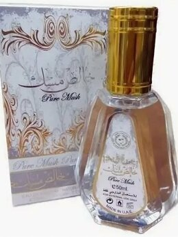 "Парфюмерия - Арабские духи Al Zaafaran ""Lattafa Pure Musk"" 50ml, 0"