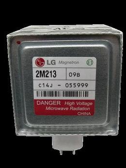 Микроволновые печи - Магнетрон СВЧ LG, 0