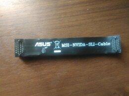 Компьютерные кабели, разъемы, переходники - SLI мост ASUS, 0