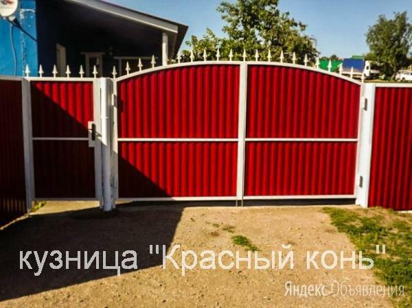 Сварные ворота с профнастилом или металлическим штакетником - изготовим по ва... по цене 19000₽ - Заборы, ворота и элементы, фото 0