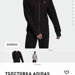 Толстовки - Толстовка Adidas original, 0