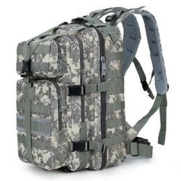 Рюкзаки - Тактический рюкзак molle, 600d, 0