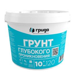 Краски - Грунтовка глубокого проникновения Грида 10 кг , 0