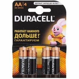 Батарейки - Батарейка  АА, (пальчиковая), 0