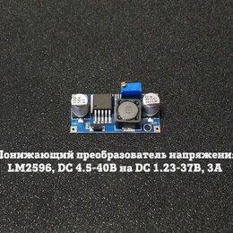 Радиодетали и электронные компоненты - Понижающий преобразователь напряжения LM2596 с вольтметром, 0