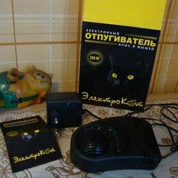 Отпугиватели и ловушки для птиц и грызунов - Электронный кот ультразвуковой отпугиватель крыс и мышей, 0