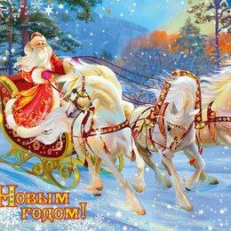 Конный спорт - Дед Мороз на лошади ледяной, 0