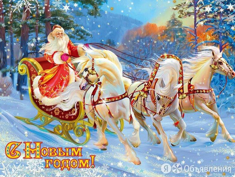 Дед Мороз на лошади ледяной по цене 92₽ - Санки и аксессуары, фото 0