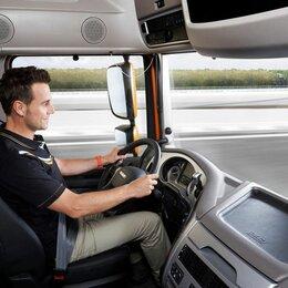 Водители - Водитель на грузовой транспорт, 0