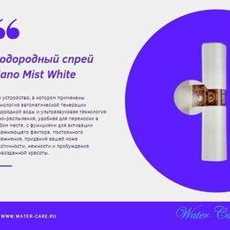 Увлажнение и питание - Водородный спрей Nano Mist White, 0