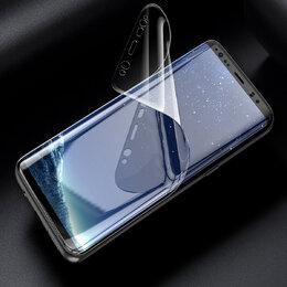 Защитные пленки и стекла - Гидрогелевые пленки на любой смартфон, 0