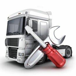Автосервис и подбор автомобиля - Ремонт грузовиков, 0