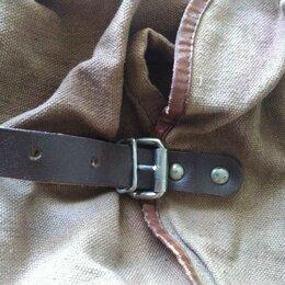 Рюкзаки - Детский рюкзачек..маленький. времён СССР, 0