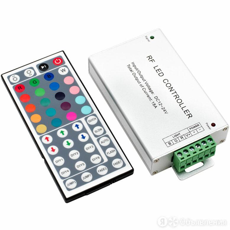 """Контроллер SWG """"RF-RGB-44-18A"""" для светодиодной RGB ленты и модулей, 18А, 12~... по цене 2174₽ - Светодиодные ленты, фото 0"""