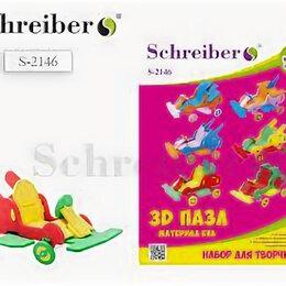 Пазлы - Пазл  мягкий 3D Schreiber Машины, материал EVA, 6в., 0